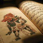Bismillah Jawa, Menelusuri Sejarah Islam yang Berliku
